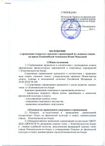 Приз Чепаловой1 стр